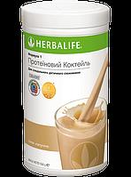 Протеиновый коктейль Формула 1 со вкусом капучино [Herbalife оригинал 100%] (Гербалайф сбалансированное