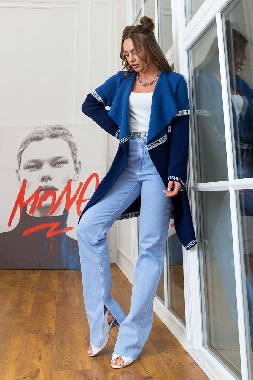 Вязаный кардиган FashionWeek джинс с синим