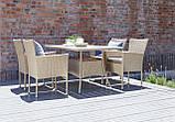 Комплект садовой плетеной мебели натура (петан 4 кресла и стол 150 см), фото 4