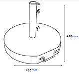 Основа - підставка кругла для садового парасоля 40 кг чорний колір, фото 2