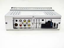 Мультимедійна автомагнітола MP5 7130, фото 2