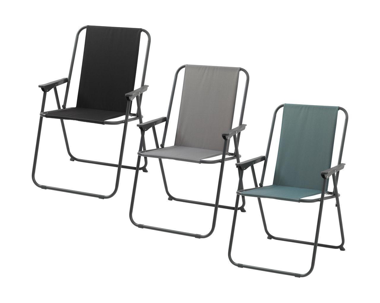 Садовый стул складной тканевый с подлокотниками