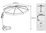Большой зонт черный от солнца для сада и заведений 3 метра с основой с функцией наклона и чехлом, фото 7