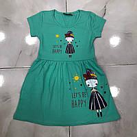 Дитяче плаття 3-8 років для дівчаток оптом Туреччина