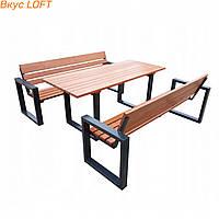 Комплект садовой мебели стол и скамейки. Набор садовой мебели для дачи, частного дома. Уличные столы и лавки