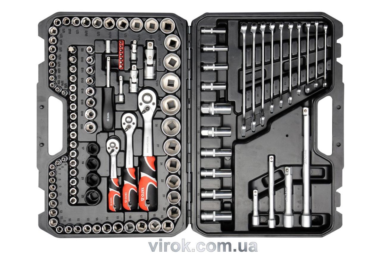 "Набір інструментів YATO 1/4"" 3/8"" і 1/2"" 120 шт"