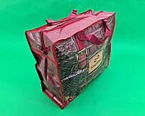 Сумка хозяйственная , полипропиленовая,  с цветным рисунком  №1 Кожа (10 шт)