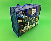 Сумка хозяйственная , полипропиленовая,  с цветным рисунком  №1 Город (10 шт)