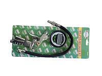Пістолет для підкачки шин з цифровим індикатором