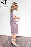 Стильное полосатое платье из легкой натуральной ткани Размеры: 48-50, 52-54, 56-58, 60-62, фото 2