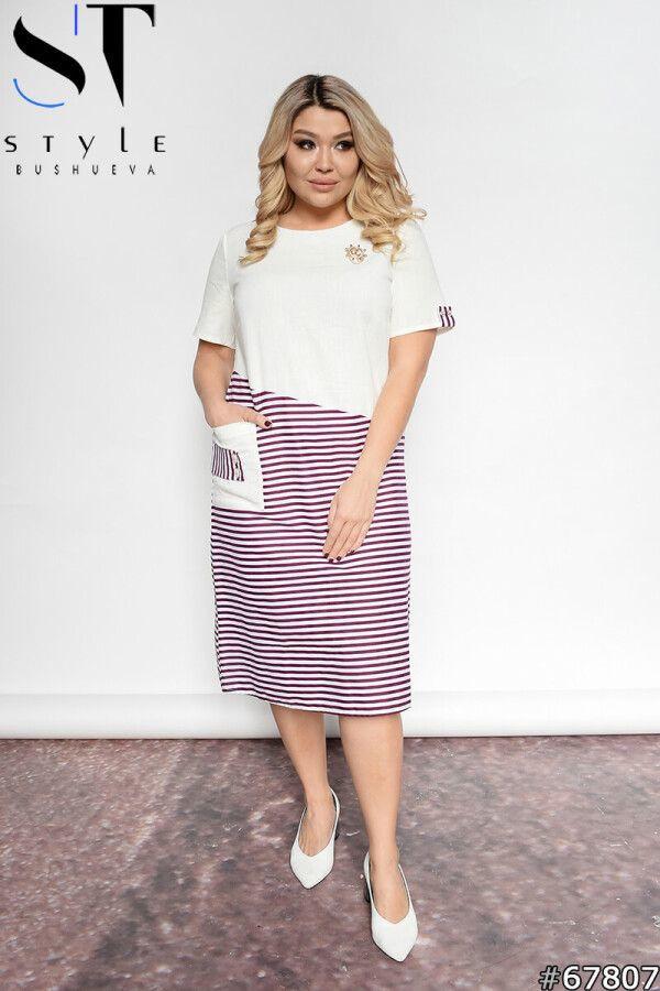 Стильное полосатое платье из легкой натуральной ткани Размеры: 48-50, 52-54, 56-58, 60-62