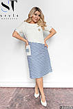 Стильное полосатое платье из легкой натуральной ткани Размеры: 48-50, 52-54, 56-58, 60-62, фото 3