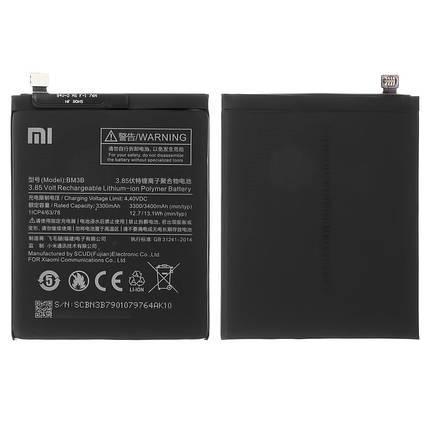 Акумулятор (Батарея) для Xiaomi Mi Mix Evo BM3B  (3400 mAh) Оригінал, фото 2