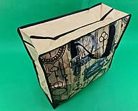 Сумка хозяйственная , полипропиленовая,  с цветным рисунком  №3 Часы (10 шт)