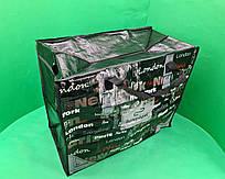 Сумка хозяйственная , полипропиленовая,  с цветным рисунком  №4 Нью йорк (10 шт)
