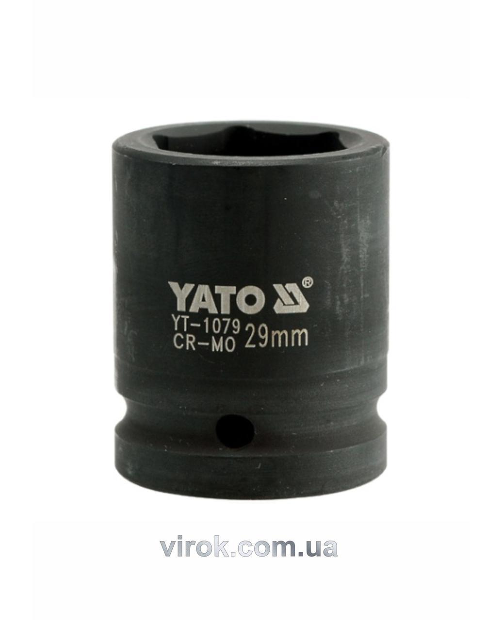 """Головка торцевая ударная шестигранная YATO 3/4"""" М29 х 53 мм"""