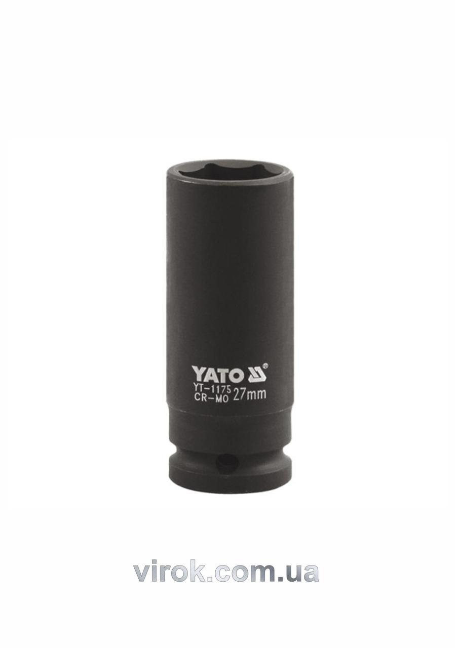 """Головка торцевая ударная шестигранная YATO 1"""" М36 х 90 мм"""