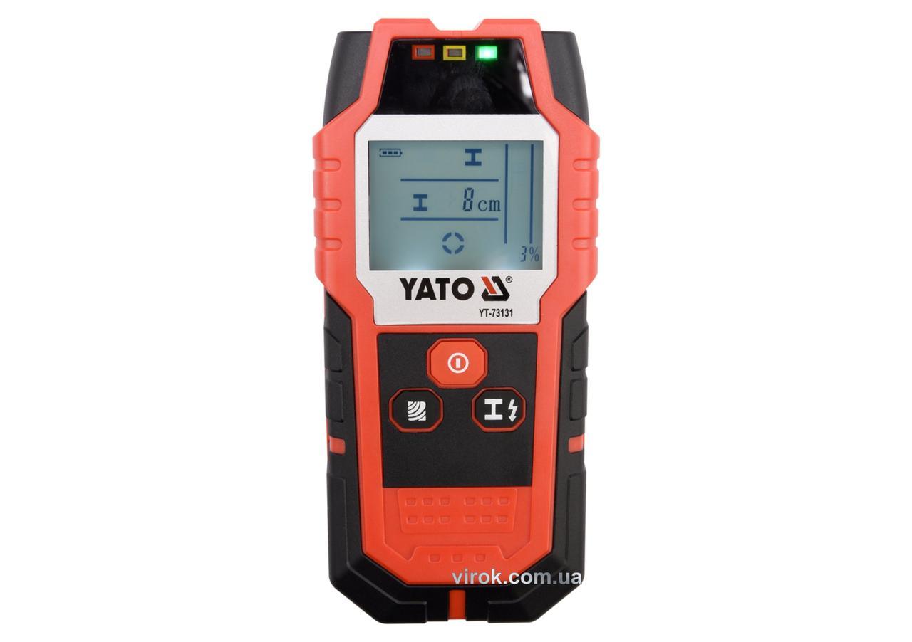 Цифровий Детектор прихованих неоднорідних матеріалів YATO
