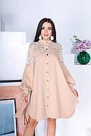 Женское весеннее платье костюмка гипюр бежевый черный марсала белый красный розовый 42-44 46-48