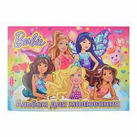 Альбом для рисования 12 листов для девочек 1 Сентября, Барби (4823092240187)