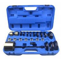 Набір інструментів для заміни підшипника маточини 25пр.(розміри ⌀60-85мм), в кейсі