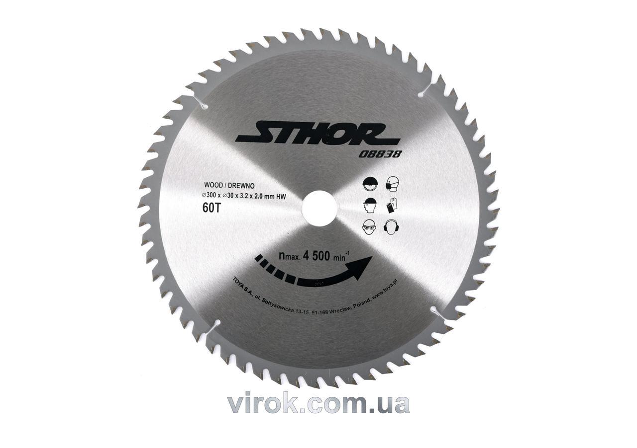 Диск пильний по дереву STHOR Ø=300х30 мм h=3.2 мм 60 зубців