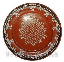 Тарелка глиняная «Ажур» 250 мм