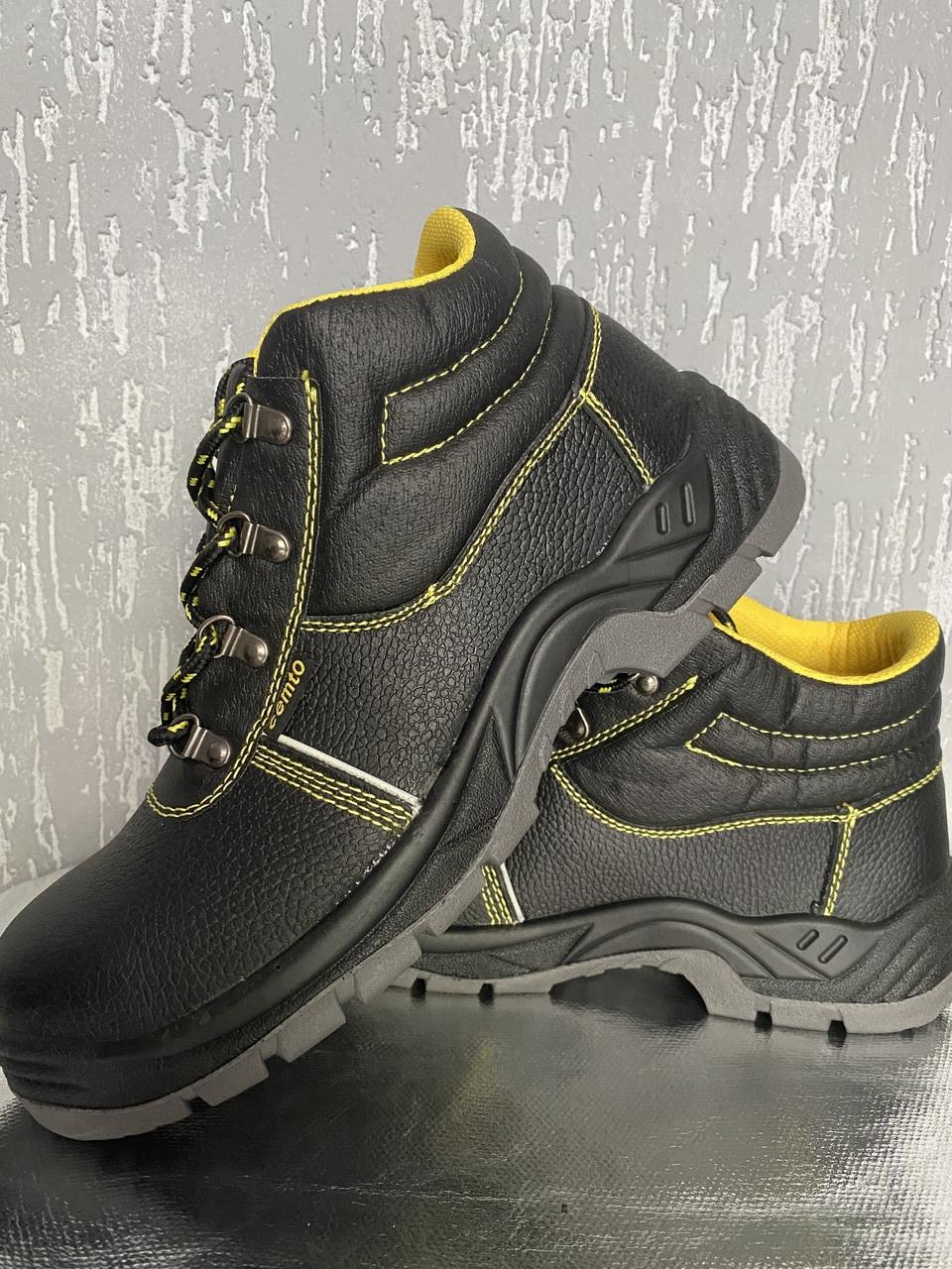 Черевики робочі Cemto з металевим носком і жорстким формованим під носком