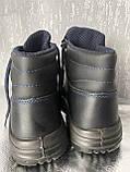 Черевики робочі Зеніт c металевим носком, фото 5