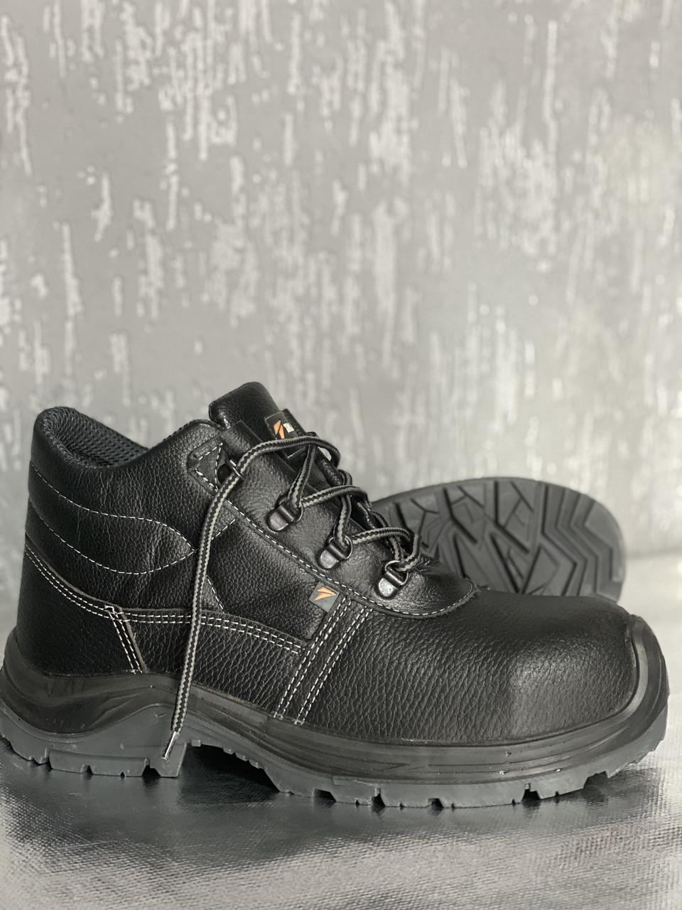 Черевики робочі талан з металевим носком
