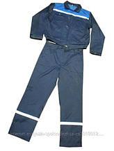 Костюм робочий комбінезон+куртка