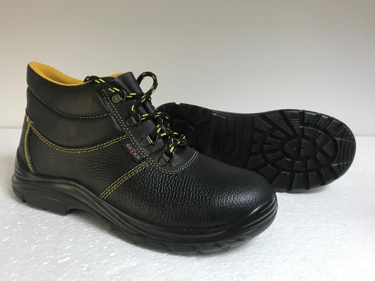 Черевики робочі Seven safety з металевим носком
