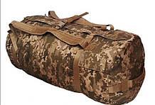 Рюкзак-баул військовий 80л для ЗСУ (сумка транспортна індивідуальна