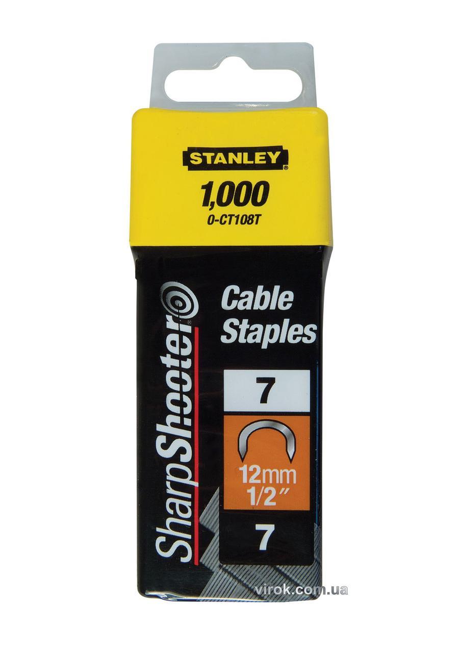 """Скобы для крепления кабеля STANLEY """"S"""" 12 мм 1000 шт"""