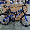 Гірський двопідвісний велосипед Azimut Power 24 GD, фото 5