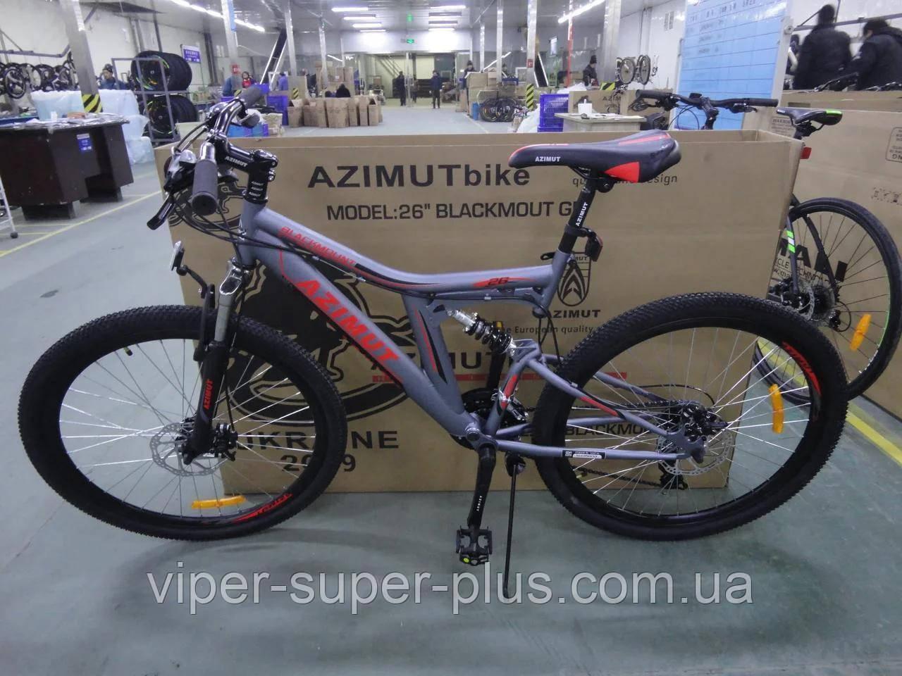 Гірський двопідвісний велосипед Azimut Power 24 GD