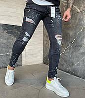 Мужские джинсы темно-серые рваные/Турция