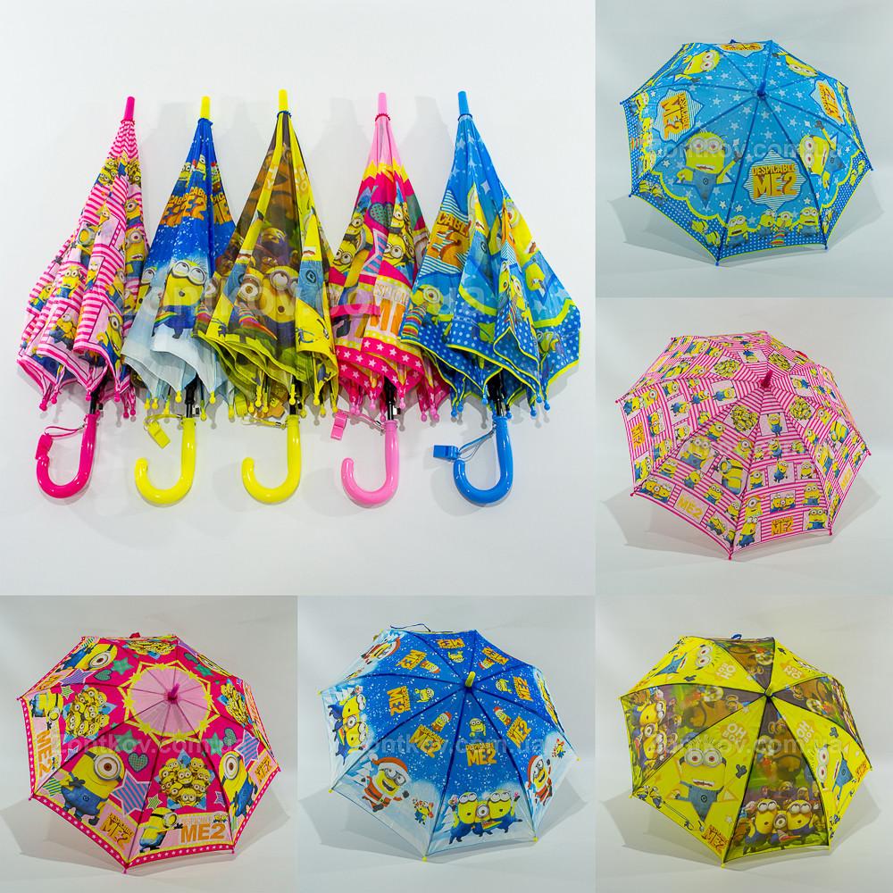 """Дитячий парасольку тростину з миньонами оптом на 5-9 років від фірми """"Max"""""""