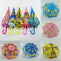 """Дитячий парасольку тростину з миньонами оптом на 5-9 років від фірми """"Max"""", фото 1"""