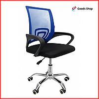 Кресло офисное для персонала Bonro B-619 Компьютерное операторское кресло для офиса руководителя дома синее