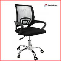 Кресло офисное для персонала Bonro B-619 Компьютерное операторское кресло для офиса руководителя дома черное