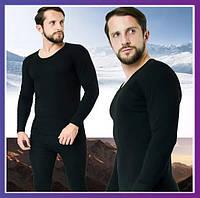 Термобелье мужское зимнее теплое Bioactive, комплект мужского термобелья повседневного