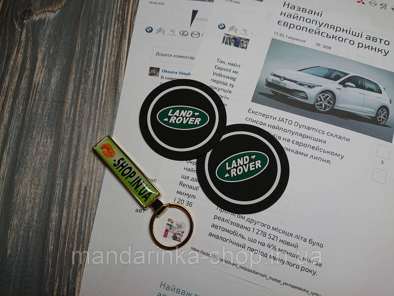 Антиковзаючий килимок в підстаканики Land Rover (Ленд ровер)