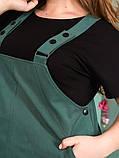 Комплект двійка сарафан+футболка великого розміру 52-54,56-58,60-62,64-66, фото 6
