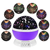 Ночник-проектор звездное небо Star Master Dream вращающийся фиолетовый