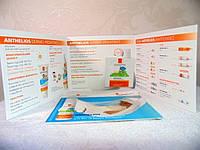 30 пробников  солнцезащитного молочка для деток и младенцев по 2 мл до 11.2021