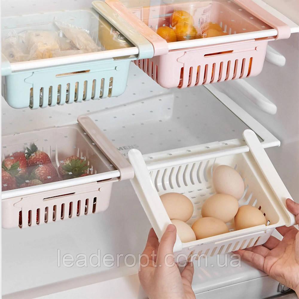 ОПТ Органайзер в холодильник Storage rack розсувний підвісний Контейнер пластиковий для зберігання продуктів
