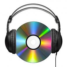Музичні CD-диски