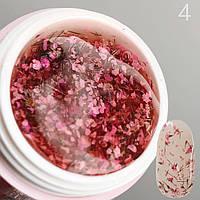 """Гель цветочный Сухоцвет розовый №2 - Гель с сухоцветами ТМ """"SAGA"""" 5 гр."""