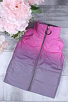 Демисезонная подростковая светоотражающая жилетка для девочек 9-14 лет, розового цвета